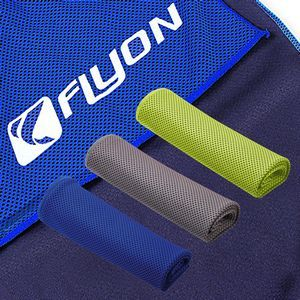 Workout Cooling Towel
